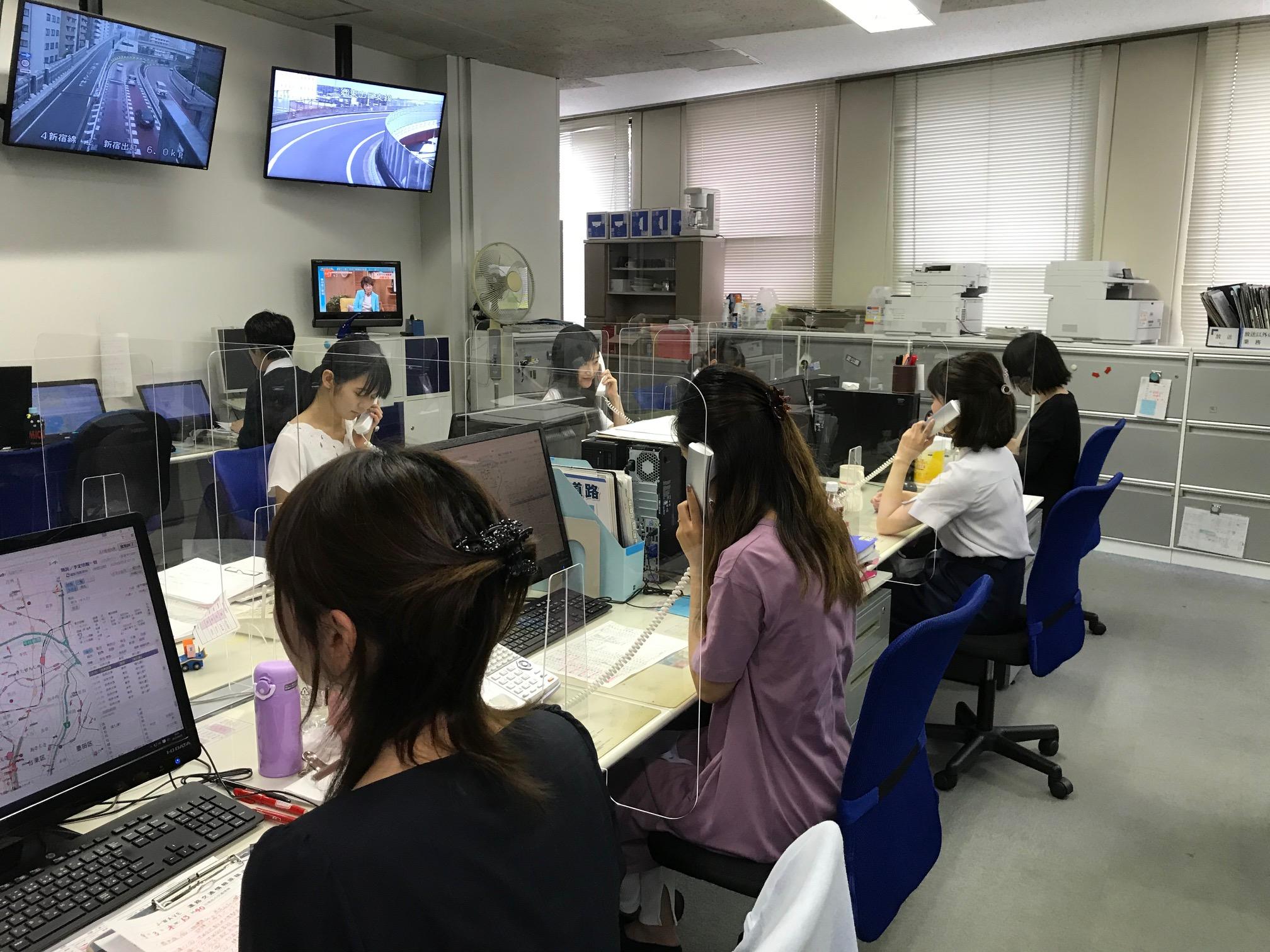 交通 情報 広島 道路